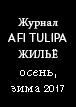 [magazin/web_magazin_2017_odkaz_RU.png]